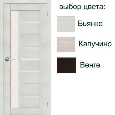 STARK ST-4 ПО