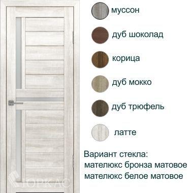 ЛАЙТ-16 ДО