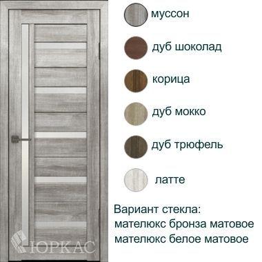 ЛАЙТ-18 ДО