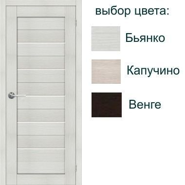 STARK ST-1 ПО