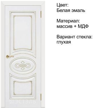 Бьянка ДГ