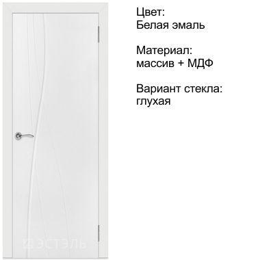Граффити-1 ДГ