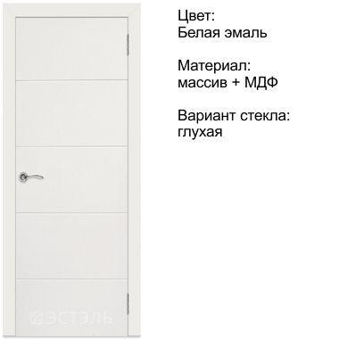 Граффити-2 ДГ
