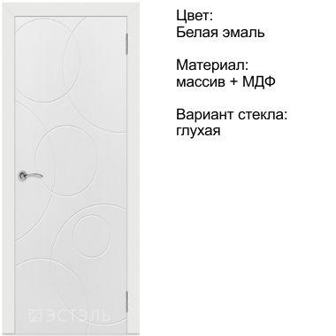 Граффити-4 ДГ