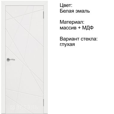 Граффити-5 ДГ