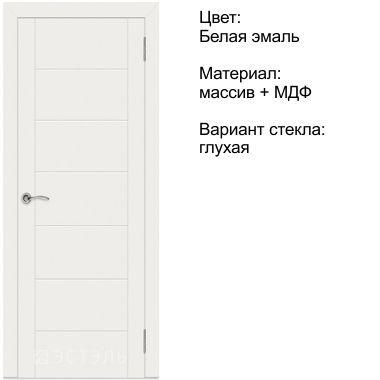 Граффити-6 ДГ