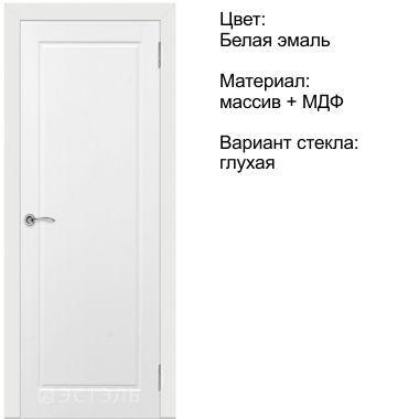 Порта ДГ