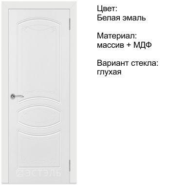 Версаль эст. ДГ