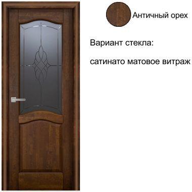 ЛЕО-М ДО