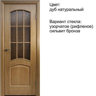 Капри-3 ДО