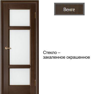 Премьера-3 ДО