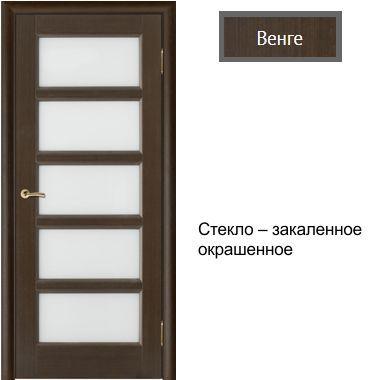 Премьера-5 ДО