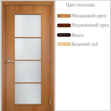 Дверь МДФ C-8